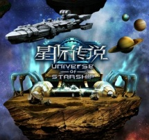 universe-of-starship