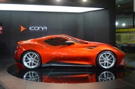 004-icona-volcano-