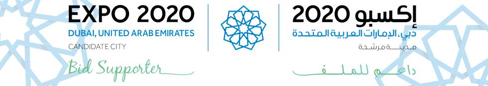 Dubai Expo 2020 Final Banner