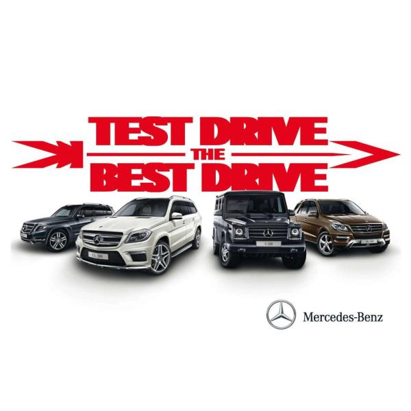 merc-test-drive-event