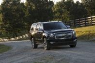 2015 Chevrolet Suburban Texas Edition